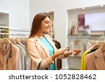 shopping  technology and people ... | Shutterstock . vector #1052828462