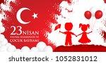 23 nisan cocuk baryrami.... | Shutterstock .eps vector #1052831012