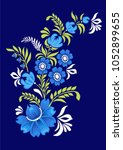 painted card with ukrainian... | Shutterstock .eps vector #1052899655