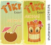 Retro Stickers For Tiki Bars ...