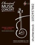 monochrome classical concert... | Shutterstock .eps vector #1052957882