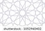 seamless arabic pattern. vector ... | Shutterstock .eps vector #1052960402