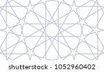 seamless arabic pattern. vector ... | Shutterstock .eps vector #1052960402