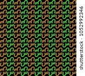 pattern arabic calligraphy... | Shutterstock .eps vector #1052992346