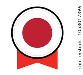 flag of japan in a round metal... | Shutterstock .eps vector #1053017396