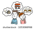 couples  anxiety  anxiety ... | Shutterstock .eps vector #1053088988