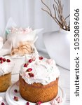 tree tasty decorate cakes lie... | Shutterstock . vector #1053089606