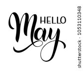 hello may lettering. elements... | Shutterstock .eps vector #1053110348