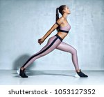 warming up before training.... | Shutterstock . vector #1053127352