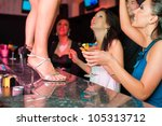 people having a party in club... | Shutterstock . vector #105313712