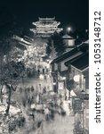 dali  china   dec 5  street... | Shutterstock . vector #1053148712