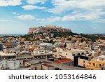 athens skyline rooftop view ... | Shutterstock . vector #1053164846