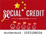 social credit system in china | Shutterstock .eps vector #1053188036