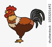 rooster illustration vector | Shutterstock .eps vector #1053201692