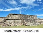 Pyramids Of Teotihuacan Site ...