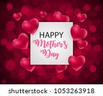 happy mother s day cute... | Shutterstock .eps vector #1053263918