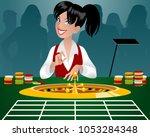 vector illustration of a female ... | Shutterstock .eps vector #1053284348
