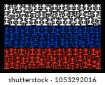 russian national flag... | Shutterstock .eps vector #1053292016