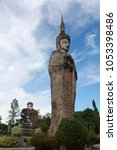 Small photo of Sala Keoku is a park featuring giant fantastic concrete sculptures inspired by Buddhism. It is located near Nong Khai, Thailand in immediate proximity of the Thai-Lao border and the Mekong river.