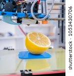 ripe slice of yellow lemon... | Shutterstock . vector #1053430706