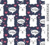 you are llamazing llama...   Shutterstock .eps vector #1053433142