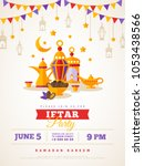 Iftar Party Celebration Concep...