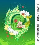lying dreamy mermaid with... | Shutterstock .eps vector #1053440246