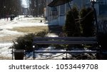 benches in the city for a... | Shutterstock . vector #1053449708