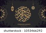 ramadan mubarak in arabic... | Shutterstock .eps vector #1053466292
