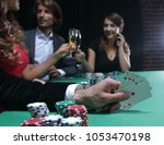 four aces poker hand | Shutterstock . vector #1053470198