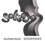 solitude. hand drawn typography ...   Shutterstock .eps vector #1053493445