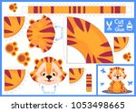 cut and glue the paper cartoon... | Shutterstock .eps vector #1053498665
