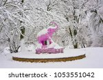 A Statue Of A Pink Elephant...