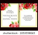 romantic invitation. wedding ... | Shutterstock . vector #1053558065