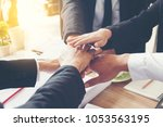 businessman and businesswoman... | Shutterstock . vector #1053563195