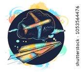 symbol imagination  motivation  ...   Shutterstock .eps vector #1053564476