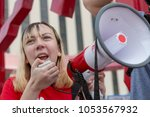 tucson  az   march ... | Shutterstock . vector #1053567932