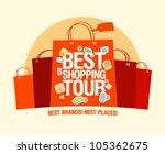 Best Shopping Tour Design...