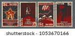 retro soviet communism... | Shutterstock .eps vector #1053670166