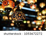 turkish mosaic lamp oriental...   Shutterstock . vector #1053672272