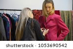 backstage photography. fashion... | Shutterstock . vector #1053690542