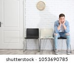 young man waiting for job...   Shutterstock . vector #1053690785
