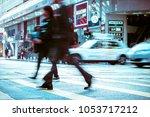 hong kong   jan 19  2015 ... | Shutterstock . vector #1053717212