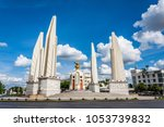 Small photo of BANGKOK, THAILAND - September 3, 2017 : Democracy Monument, Public Monument in Centre of Bangkok. / Democracy monument with blue sky in Bangkok, Thailand.