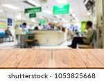 look out from the table  blur... | Shutterstock . vector #1053825668