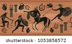 ancient greece scene seamless... | Shutterstock .eps vector #1053858572