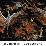 embroidery crane birds  golden... | Shutterstock .eps vector #1053859148