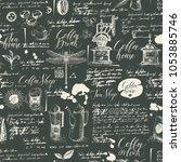 vector seamless pattern on tea... | Shutterstock .eps vector #1053885746