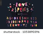 kids flat alphabet set   love... | Shutterstock .eps vector #1053890396