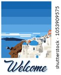 welcome to paradise island... | Shutterstock .eps vector #1053909575